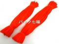 大日本プラスチック たまねぎ/みかん/出荷用赤ネット袋 棒型50cm 1袋100本入 税別単価3,20円