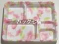 CP化成 Z−258欄(らん)透明蓋付 1袋20枚入 税別単価50円