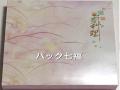 エフピコチューパ 一体型70−70朝霧(あさぎり)黒仕切付 1袋50枚入 税別単価37円