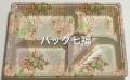 CP化成 Z−211葵(あおい)内柄 透明蓋付(1袋20枚入)1枚当たりの税抜き単価¥75