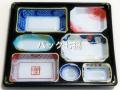 アズミ産業 T−217金彩 共蓋付 1袋20枚入 税別単価134円
