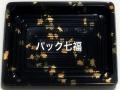 エフピコチューパ PZ−213大和 透明蓋付 1袋50枚入 税別単価25円