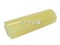 三菱樹脂 ダイアラップ i GSW400 40cmx750m 1箱2巻入 税別単価2370円