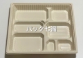 CP化成 Z−212葵(あおい)外柄 共蓋付 1袋20枚入 税別単価115円