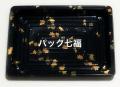 エフピコチューパ PZ−215大和(やまと)透明蓋付(1袋50枚入)1枚当たりの税抜き単価¥41