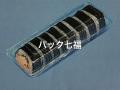 北原産業 K−5浅 1袋100枚入 税別単価5円