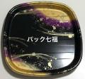 エフピコ 新角桶6人絵巻 透明嵌合蓋付 1袋10枚入 税抜き単価¥180