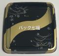 福助工業 角桶2H金流(きんりゅう)透明嵌合蓋付(1袋10枚入)1枚当たりの税抜き単価¥62