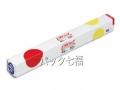 日立ラップ 45cmX50m 税別単価257円