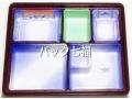 北原産業 KS−81F味ごぜん共蓋付 1袋20枚入 税別単価70円