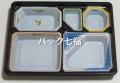 CP化成 NU−230京洛 共蓋付 1袋20枚入 税別単価80円