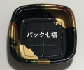 CP化成 SF−1凛(りん)透明嵌合蓋付(1袋10枚入)1枚当たりの税抜き単価¥45