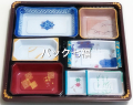 アズミ産業 T−138A 共蓋付 1袋20枚入 税別単価¥137
