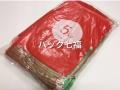 田村産業 たまねぎ/みかん/出荷用赤ネット袋 平型(緑紐)5kg 1袋100枚入 税別単価14円