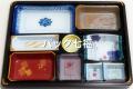 アズミ産業 T−149A 共蓋付 1袋20枚入 税別単価¥154