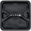 エフピコチューバ CR-5-3黒 透明蓋付 1袋50枚入