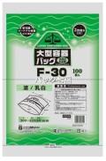 エフピコ商事 大型容器バッグF-30 波柄 1袋100枚入