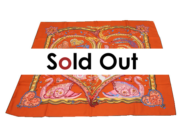 hsf50202-soldout