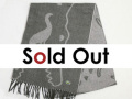 RE6210-UCK-soldout