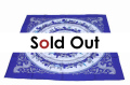 hsf51301-soldout