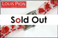 red-soldout