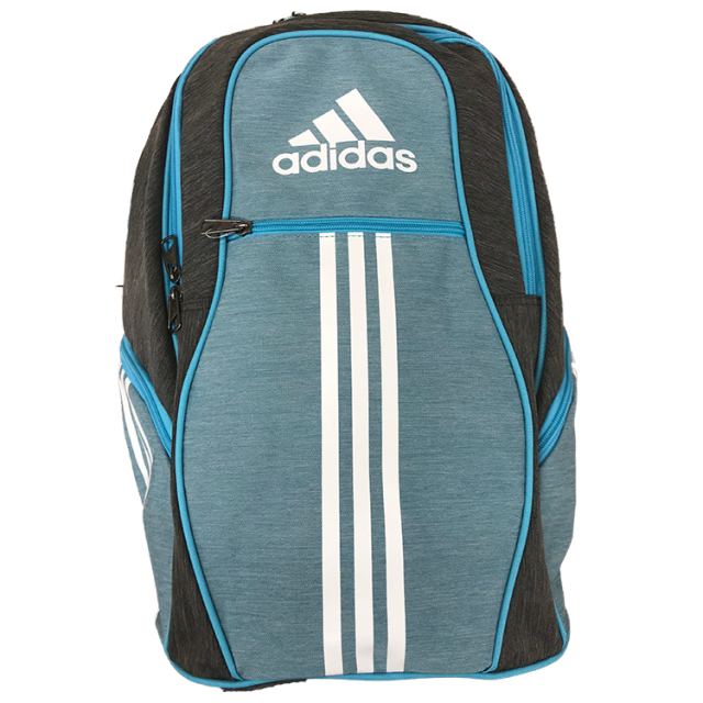 adidas Backpack Supernova 1.8