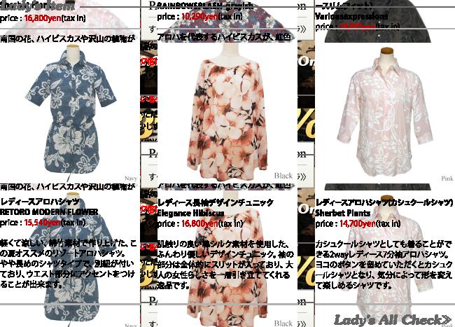 アロハシャツ ポイントフェア メンズアロハシャツ