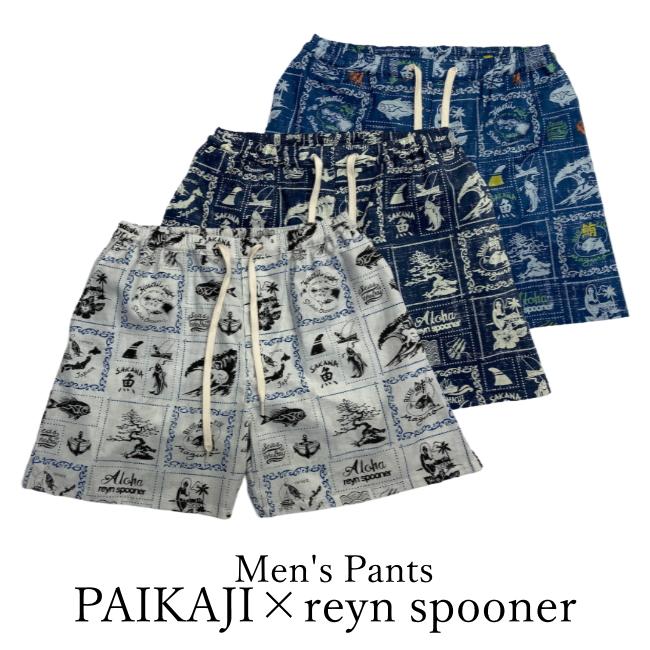 Men's Pants/PAIKAJI×reyn spooner