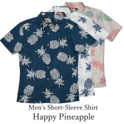 メンズ半袖アロハシャツ/Happy Pineapple