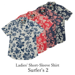 レディース半袖アロハシャツ/Surfer's 2