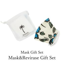 Mask&Revirase Gift Set 【メール便可】