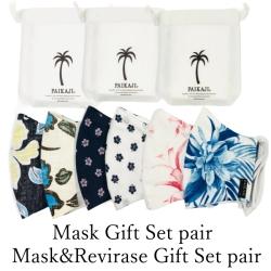 Mask&Revirase Gift Set pair【メール便可】