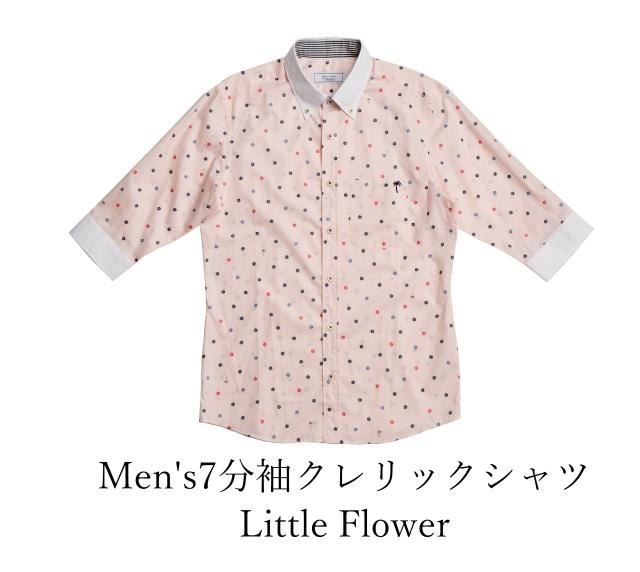 Men's 7分袖クレリックシャツ/Little Flower