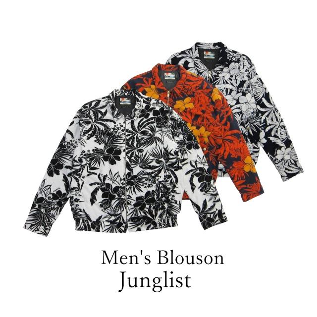 Men's Blouson/Junglist