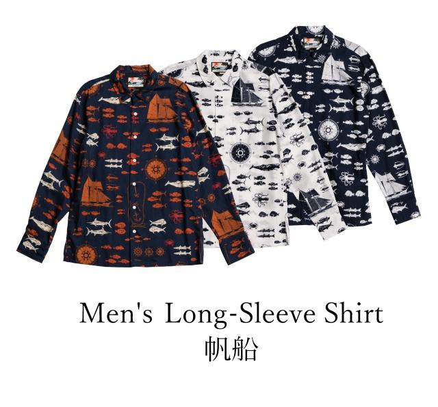 Men's Long-SleeveShirt/帆船
