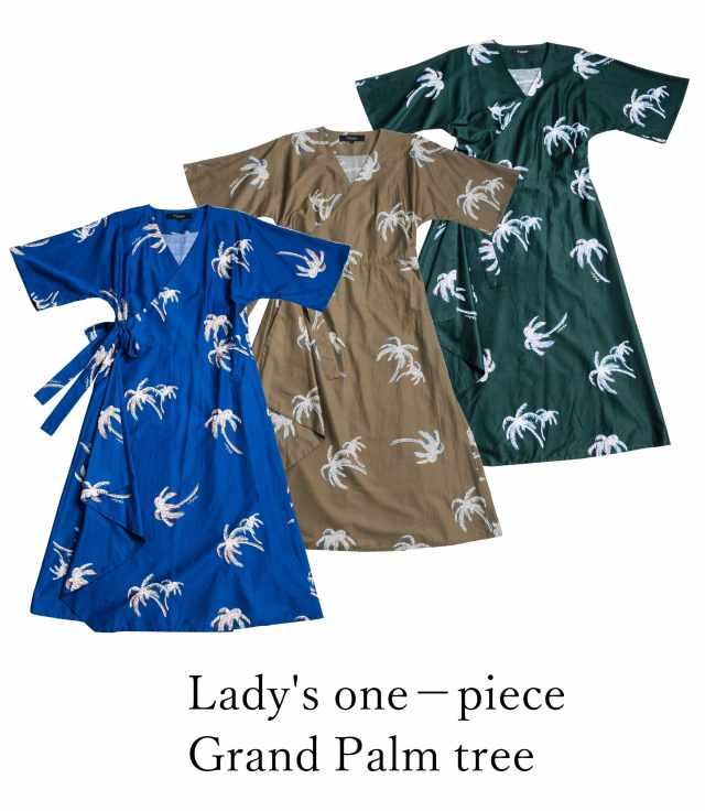 Lady's one-piece/Grand Palm tree