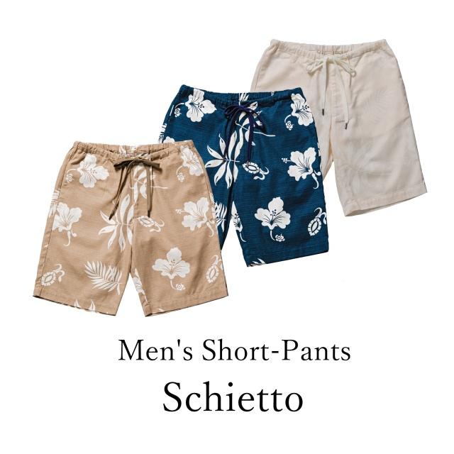 Men's Short-Pants/Schietto