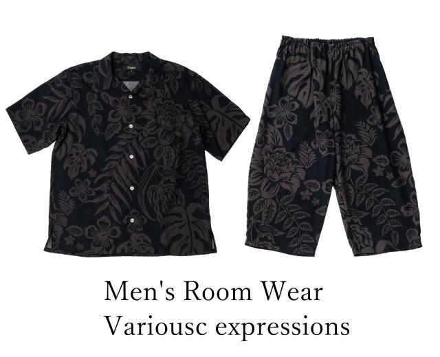 Men's Room Wear/Variousc expressions