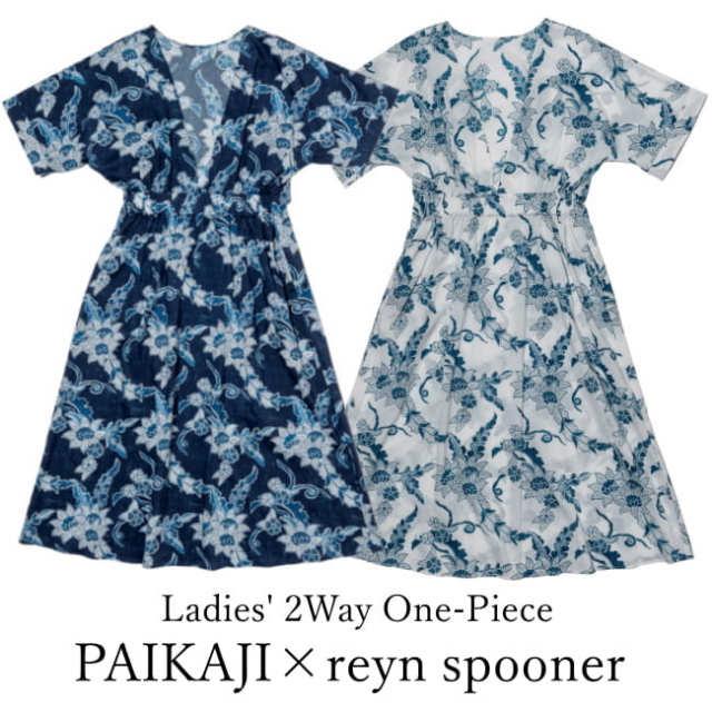 レディース2Wayワンピース/PAIKAJI ×reyn spooner