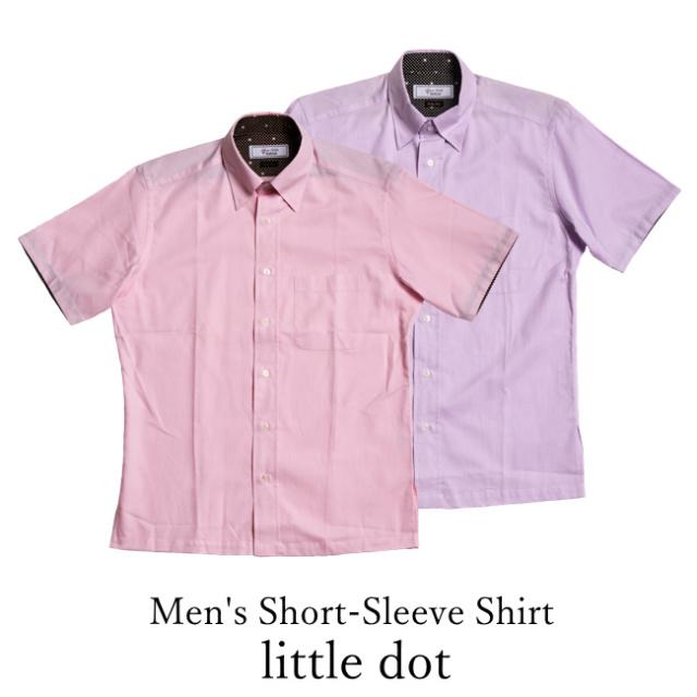 Men's Short-Sleeve Shirt/little dot