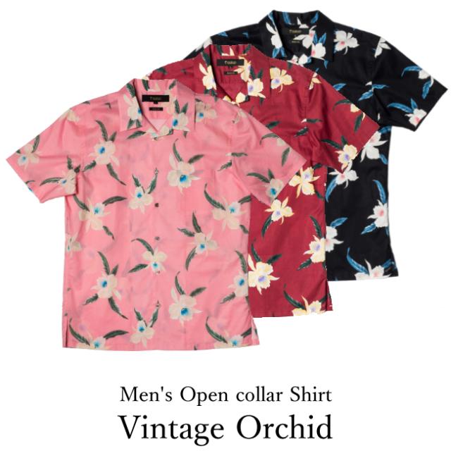 メンズ半袖アロハシャツ/Vintage Orchid