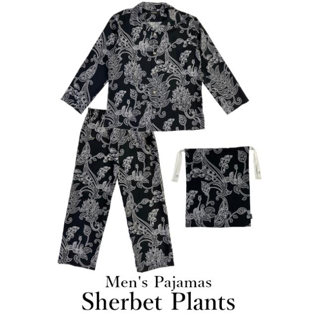 メンズパジャマ/Sherbet Plants