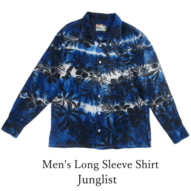 Men's Long Sleeve Shirt/Junglist