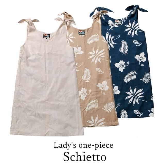 Lady's one-piece/Schietto