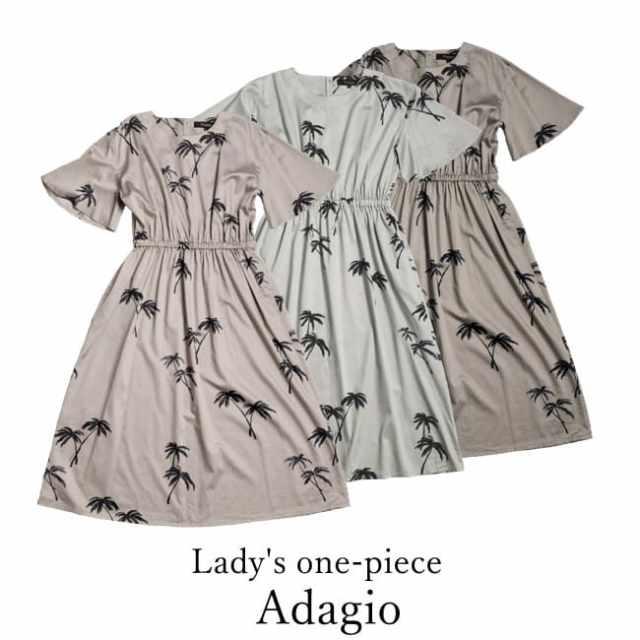 Lady's one-piece/Adagio