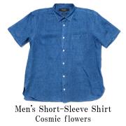 琉球藍染 / メンズ半袖アロハシャツ / Cosmic flowers