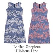 レディースアロハワンピース / Hibiscus Line
