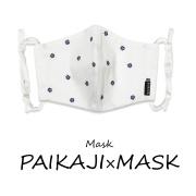 マスク/PAIKAJI×MASK予約販売 【メール便可】
