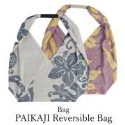 Bag /PAIKAJI Reversible Bag