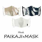 マスク/PAIKAJI×MASK